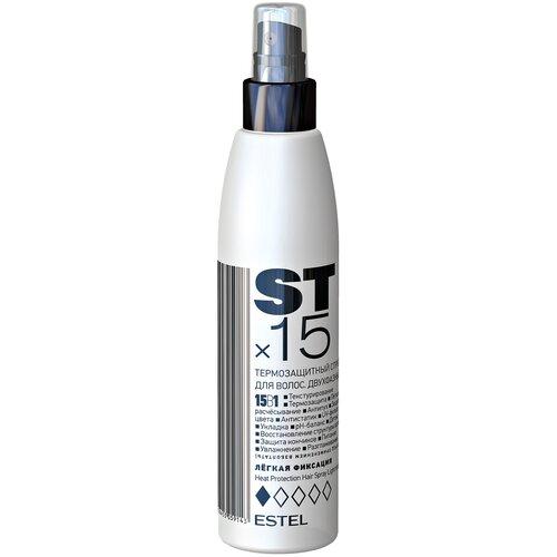 ESTEL Спрей для волос двухфазный термозащитный STx15, слабая фиксация, 200 мл joico термозащитный спрей для укладки волос ironclad слабая фиксация 233 мл