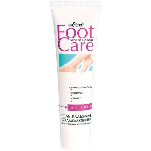 Bielita Гель-бальзам для ступней ног Foot care Охлаждающий 100 мл туба