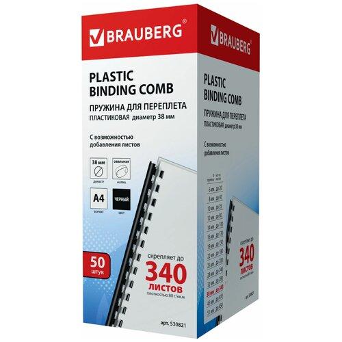 Фото - Пружина BRAUBERG пластиковая для переплета 38 мм 530820/530821 черный 50 шт. пружина brauberg для переплета 10 мм 530910 красный 100 шт