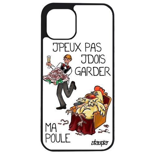 """Чехол на телефон Apple iPhone 12 mini, """"Не могу - у меня курица!"""" Пародия Комикс"""