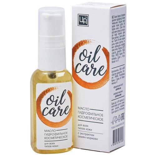 Купить Царство ароматов гидрофильное масло для умывания для всех типов кожи, 30 мл