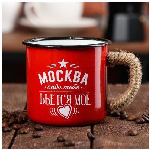 Кружка эмалированная «Москва», 350 мл 3842403