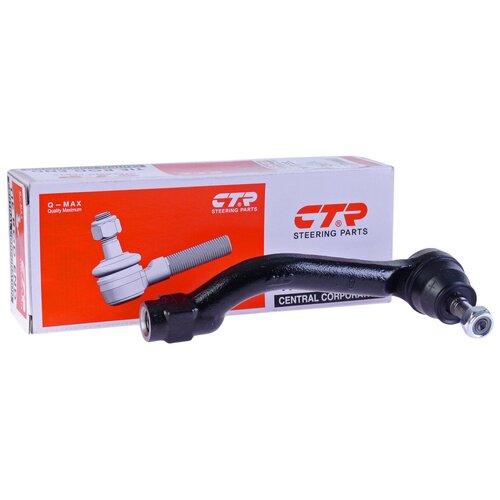 Наконечник рулевой тяги правый CTR CEN-132 рулевая тяга правый ctr suspension crsu 10
