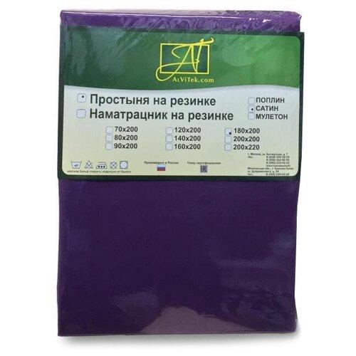 Простыня АльВиТек сатин на резинке 200 х 200 см фуксия