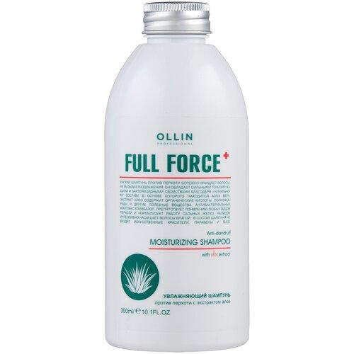 Купить OLLIN Professional шампунь Full Force Moisturizing Увлажняющий против перхоти с экстрактом алоэ, 300 мл
