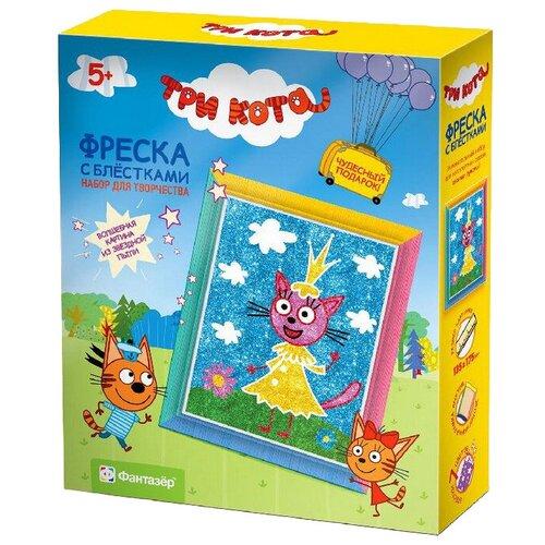 Фантазёр Фреска с блестками Три кота Лапочка (405102) набор для творчества фантазер три кота фреска с блестками лапочка лето