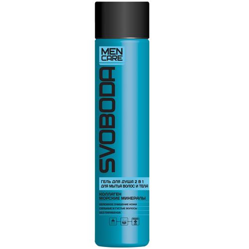 Гель для мытья волос и тела СВОБОДА Men Care 2 в 1 Коллаген и морские минералы, 300 мл