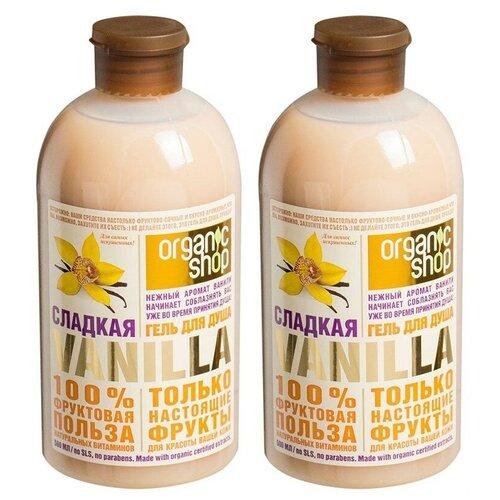 Гель для душа Organic Shop Фрукты Сладкая Vanilla, 500 мл, 2 шт.