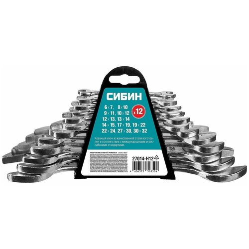 Фото - Набор рожковых гаечных ключей 12 шт, 6 - 32 мм, СИБИН 27014-H12 набор ключей гаечных рожковых углеродистая сталь 12 предметов