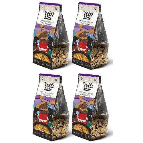 Детский супчик Гороховый Yelli kids 100г х 4 детский супчик yelli kids рисовый с овощами 100 г