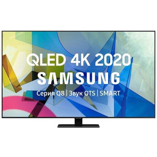 Фото - Телевизор QLED Samsung QE50Q80TAU 50 (2020), черный/серый телевизор qled samsung the frame qe55ls03tau 55 2020 черный уголь