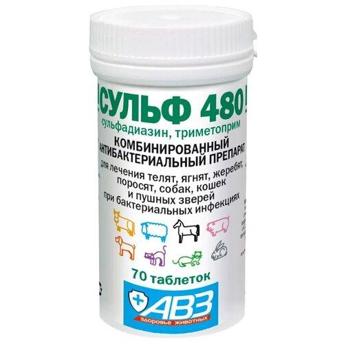 СУЛЬФ 480 препарат для животных для лечения бактериальных инфекций уп. 70 таблеток
