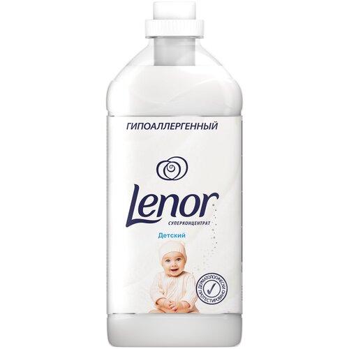 Lenor Концентрированный кондиционер для белья Детский, 2 л недорого
