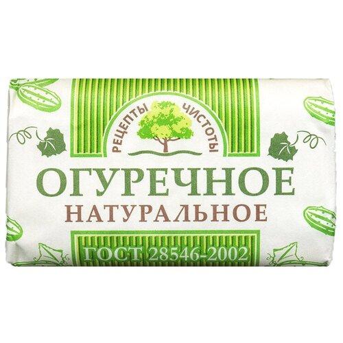 Мыло кусковое Нижегородский масложировой комбинат Огуречное, 180 г
