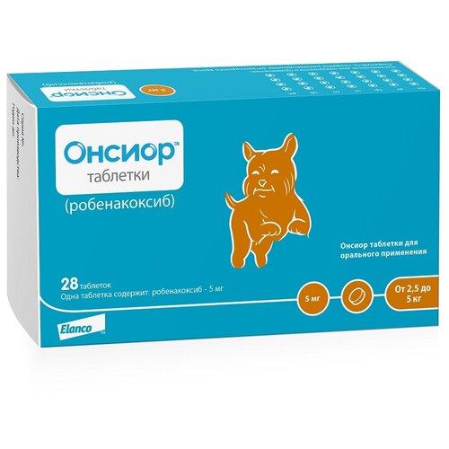 Elanco Онсиор таблетки для собак мелких пород от 2,5 до 5 кг, 5 мг 28 таблеток