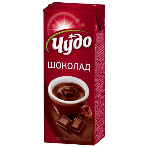 Молочный коктейль Чудо шоколад 3%, 200 г чудо коктейль чудо шоколад