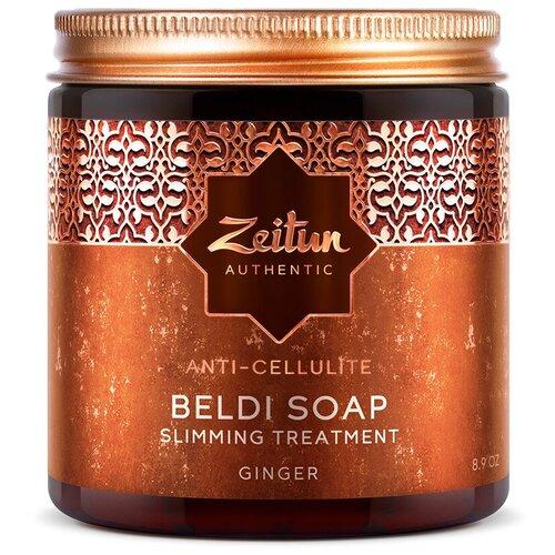 Zeitun мыло бельди марокканское антицеллюлитное Имбирь 250 мл zeitun мыло бельди 3 с дамасской розой 250 мл