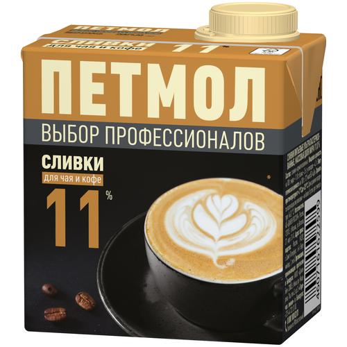 Фото - Сливки Петмол ультрапастеризованные, для чая и кофе 11%, 500 г сливки ультрапастеризованные белый город 10% 500 мл