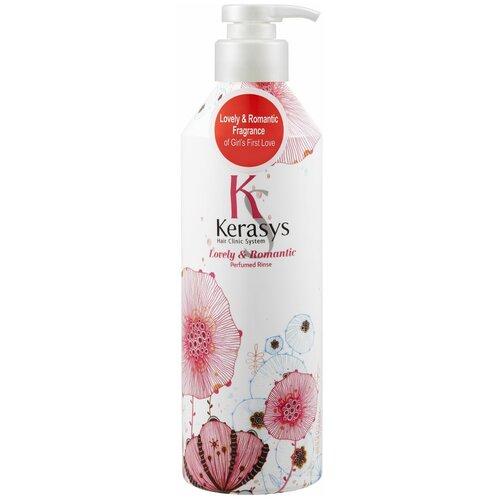 Фото - KeraSys Кондиционер для волос Романтик, 600 мл kerasys glam stylish perfume кондиционер для волос гламур 600 мл