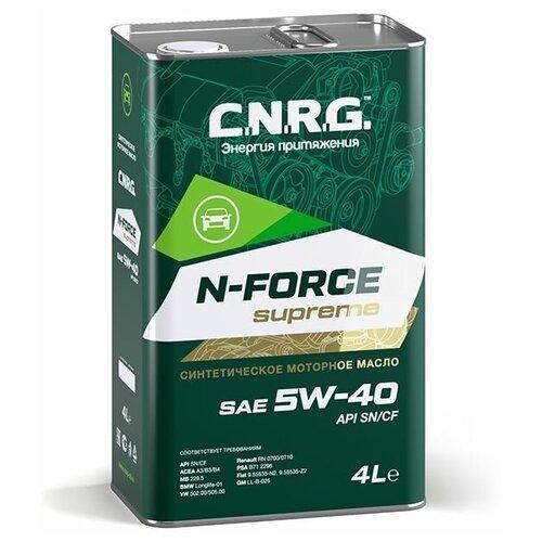 Синтетическое моторное масло C.N.R.G. N-FORCE supreme 5W-40 SN/CF, 4 л синтетическое моторное масло rixx tp x 5w 40 sn cf a3 b4 4 л