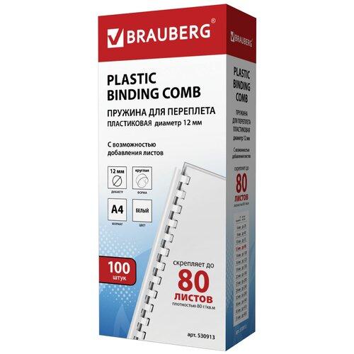 Фото - Пружина BRAUBERG пластиковые для переплета 12 мм 530913 белый 100 шт. пружина brauberg для переплета 10 мм 530910 красный 100 шт