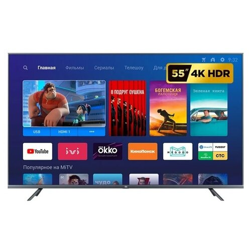Телевизор Xiaomi Mi TV 4S 55 T2 Global 54.6 (2019), черный телевизор xiaomi mi tv 4s 55 55 ultra hd 4k