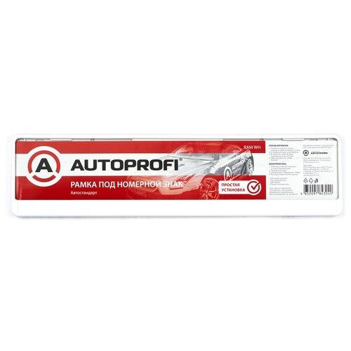 Рамка под номер AUTOPROFI RAM WH, пластиковая, двусоставная белый