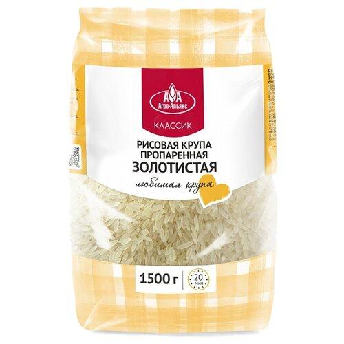 Рис Агро-Альянс пропаренная золотистая 1,5 кг