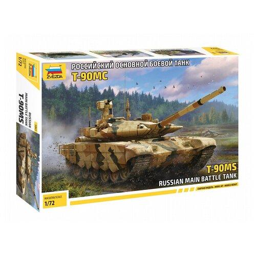 Купить Сборная модель ZVEZDA Российский основной боевой танк Т-90МС (5065) 1:72, Сборные модели