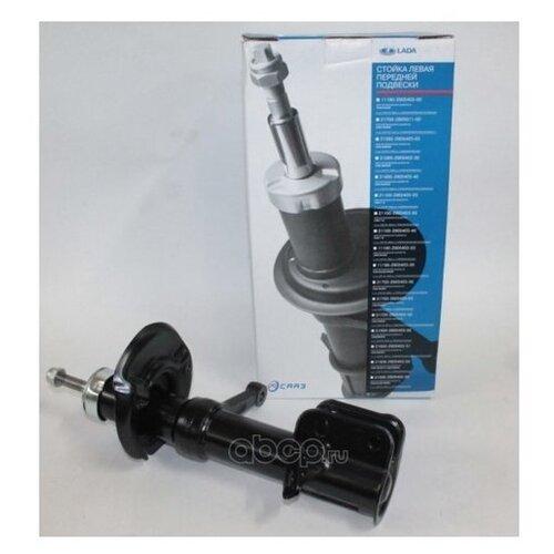 Амортизатор (Производитель: Автоваз 21900290540300)