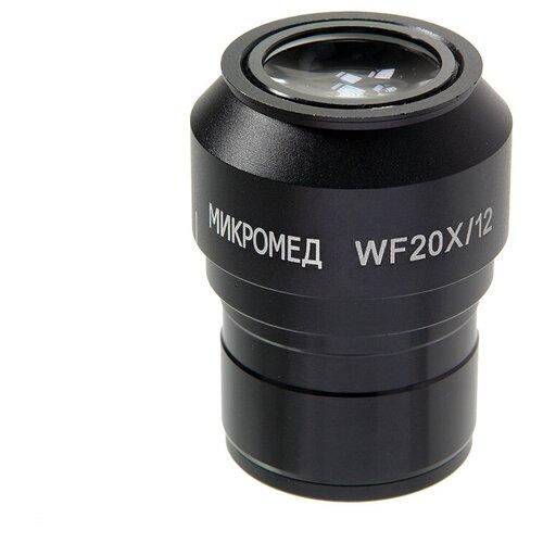 Фото - Окуляр Микромед WF20x (Стерео МС-5) наглазники резиновые для микромед мс 3 4 пара