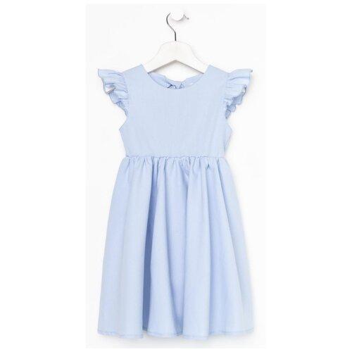 Платье Kaftan Бант размер 122-128, голубой