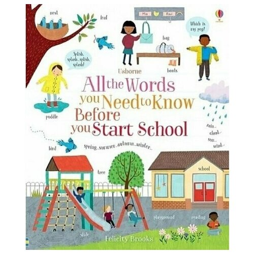 All Words You Need to Know Before You Start School