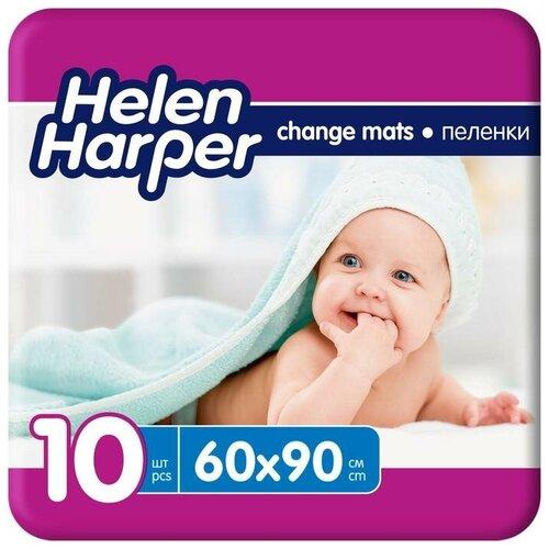 Helen Harper Детские впитывающие пелёнки Helen Harper, размер 60х90, 10 шт.