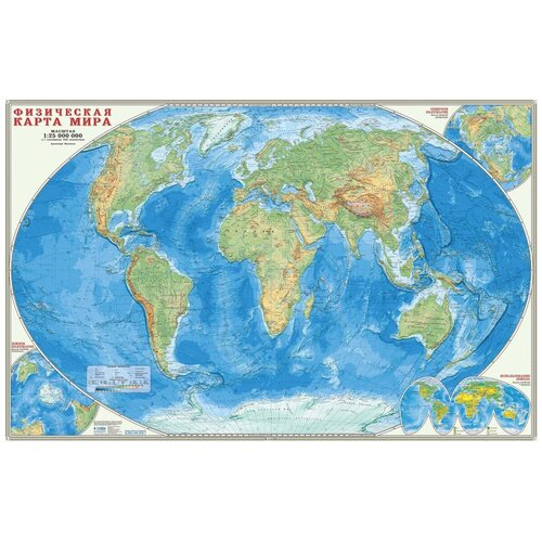 Фото - Карта настенная. Мир Физический, 1:25млн.,124*80см Геодом (ISBN 978-5-907093-08-9) карта настенная россия физическая 1 5 2млн 107 157см геодом