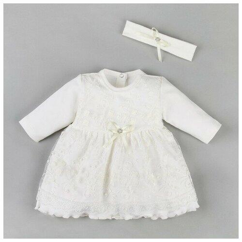 Купить Комплект одежды Крошка Я размер 74-80, белый, Комплекты