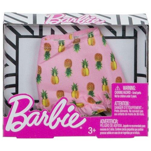 Одежда для куклы Барби Юбка Ананас