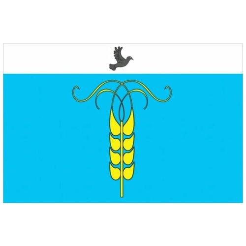 Флаг Грачёвского района (Ставропольский край)