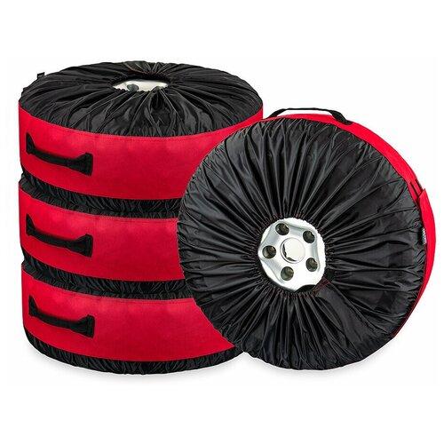 Чехлы для хранения автомобильных колес, от 13