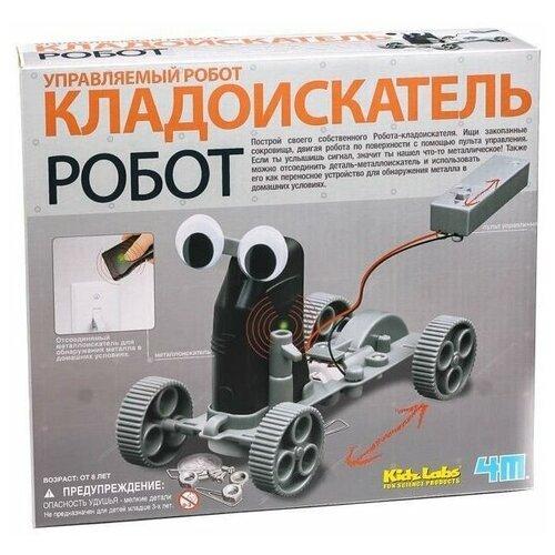 Купить 4M Управляемый робот кладоискатель, Роботы и трансформеры