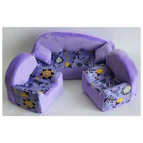 Мягкая мебель для кукол диван, 2 подушки, 2 кресла мягкая мебель