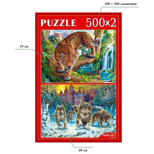 Пазл 2 в 1 (500 и 500 элементов)/Рыжий Кот/