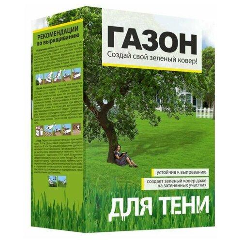 Смена газона Семена Алтая Для Тени, 1 кг