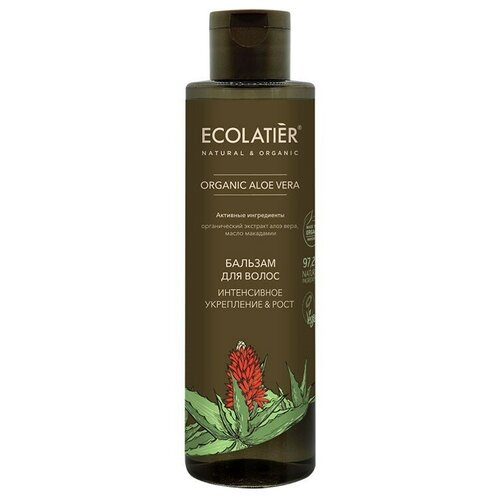 Ecolatier GREEN Бальзам для волос Интенсивное укрепление & Рост Серия ORGANIC ALOE VERA, 250 мл недорого