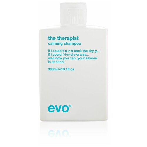 Купить EVO - The Therapist Увлажняющий Шампунь 300ml/10.1oz