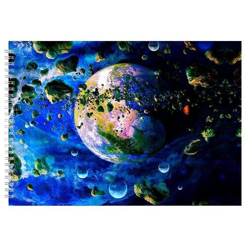Альбом для рисования, скетчбук Земля-вид из космоса