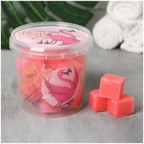 Купить Скраб кубиками You are flamazing, ягодный, Beauty Fox