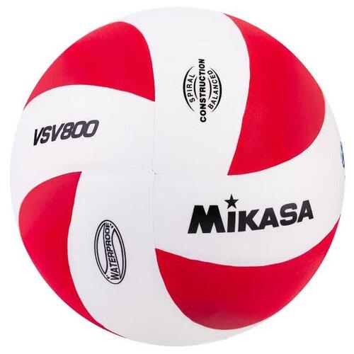 Мяч волейбольный Mikasa №5 VSV 800 WR