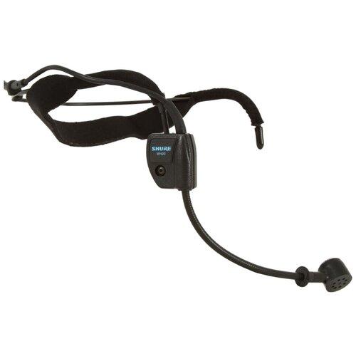 Микрофон Shure WH20 XLR, черный