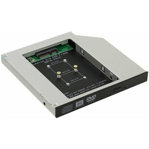 Шасси для HDD/SSD ORIENT UHD-2MSC12